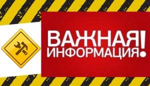 ЛЕКОД_новость_2018