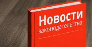 ЛЕКОД_ИЗМЕНЕНИЯ В АТТЕСТАЦИИ_2018